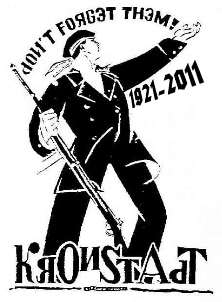 kronstadt 1921-2011